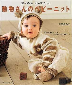 [多图]儿童毛衣(有图解) - Christy - o゛最后之舞゛o