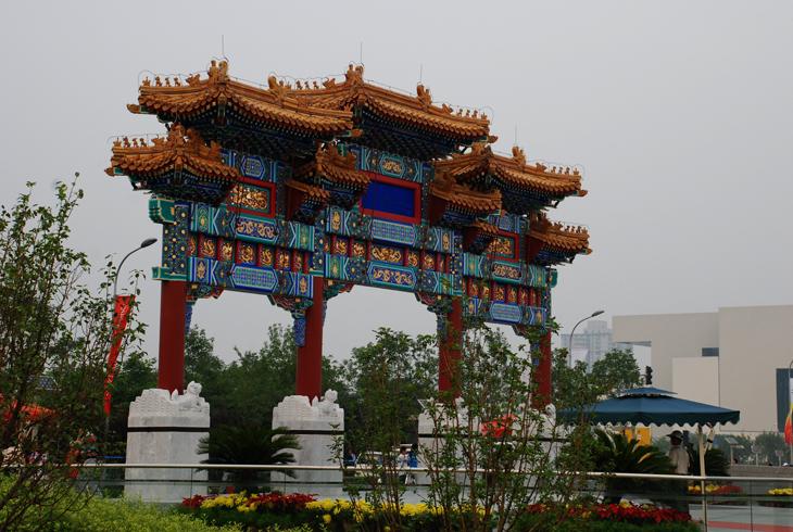【王琇原创】奥运场馆区里的美景 - 王琇的博客 - WANGXIU1002005王琇的博客