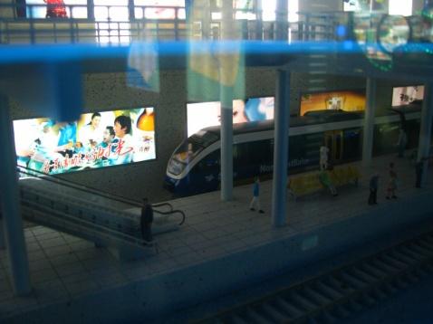华东采风上海上海规划馆(2008.10.22) - ★风暴之眼★ - 风暴航空