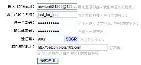 手把手教你订阅博客(3) - petcon - petcon的博客