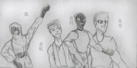 放孔明灯 - 曹高氏 - caogaojian2570的博客
