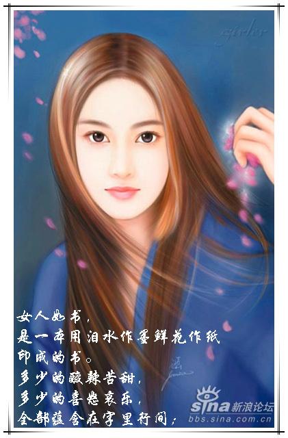 好女人如书 - 踏雪寻梅 - 李新月3186的博客