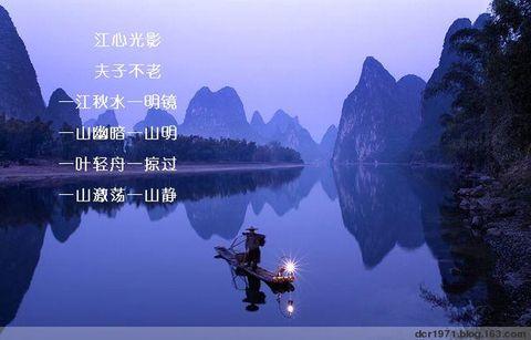 【洞仙歌】·烟雨漓江叟 - 恬淡 - dcr1971的博客