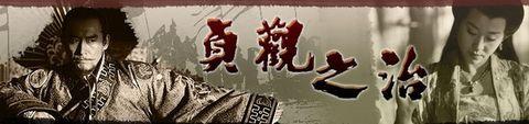 剑胆琴心:从唐诗中寻觅男人的风采 - 秋雨禅声 - 秋雨禅声的博客