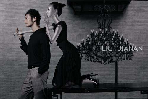 机器情人--黄晓明 - 刘嘉楠 - liujianan1977 的博客
