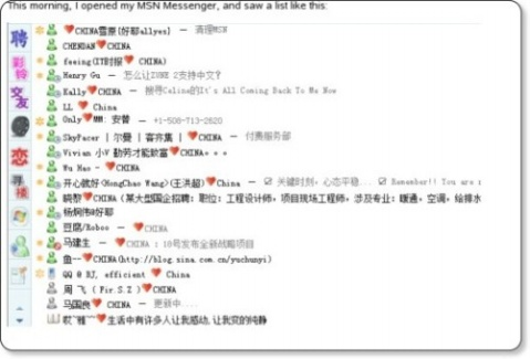MSN LOVE CHINA的媒体思考  - 胡狼狼 - 胡狼狼的博客