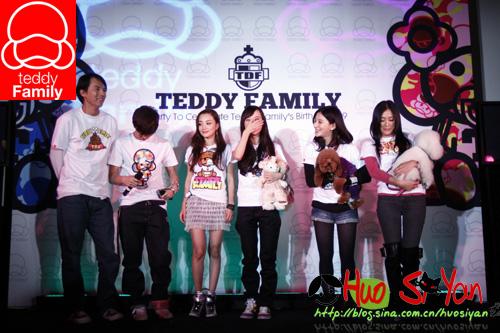 欢迎加入TEDDY FAMILY - 燕燕 - 彦   色