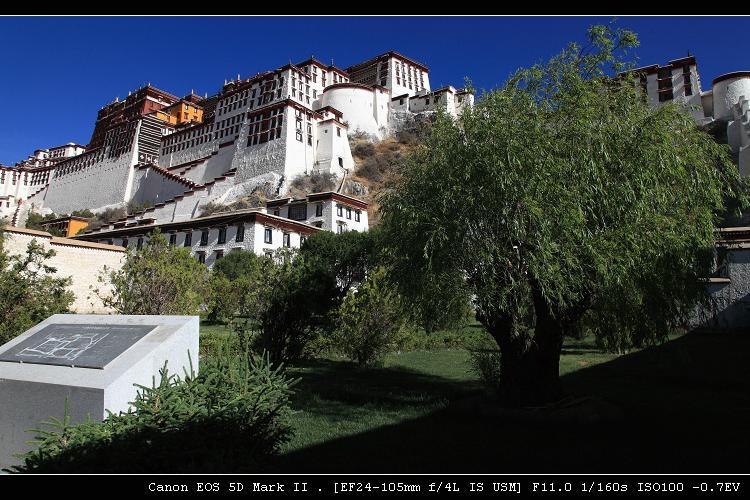 追梦阿里____玛布日山上的宫殿 - 西樱 - 走马观景