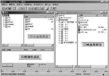 【转载】轻松刻录VCD和电脑都能使用的两用光盘  - mashiming888 - 老马也识途