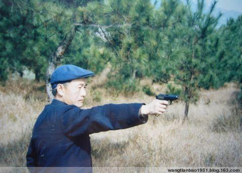 曾经爱过这玩意 - wangtianbao1951 - 汪天保心灵窗口