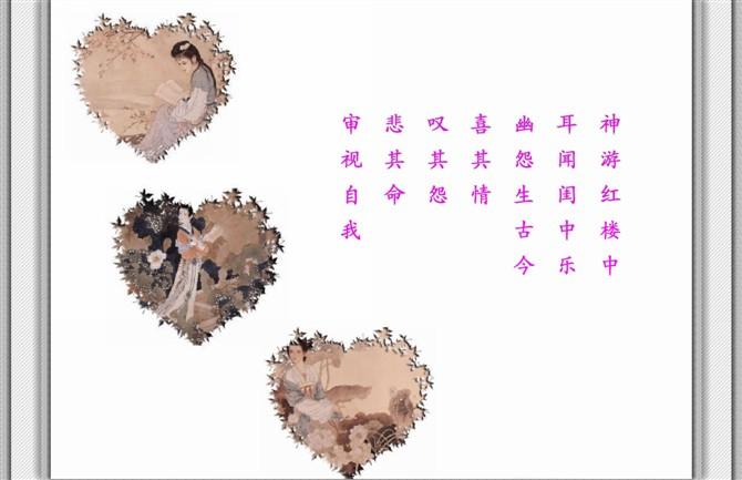 随想 - 苍狼 - zhang.meng.long 的博客