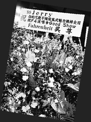 """F4日本开唱连生意外 """"樱花妹""""为之疯狂(图)_歌手趣闻华语_娱乐_腾讯网 - 慧慧 - 慧慧的世界"""
