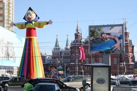 莫斯科印象——俄罗斯之旅 三 - 蔡上尉 - 蔡伟的博客