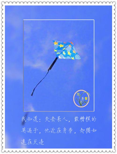 情爱私语[精美图文] - hehe520 - hehe520