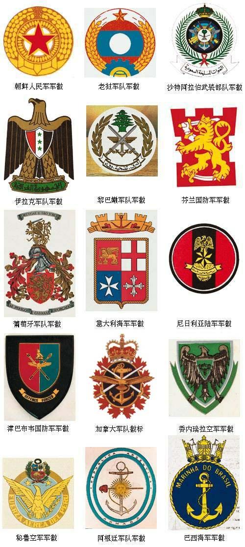 蓝莲花logo