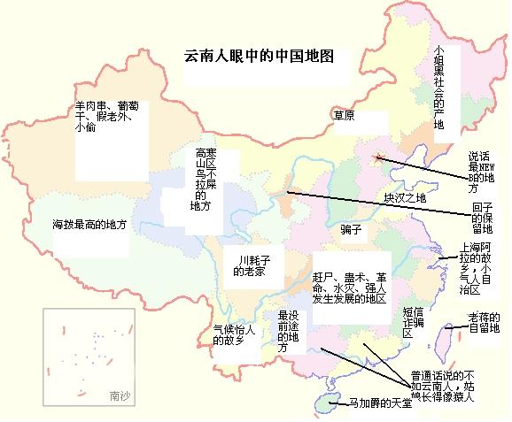 純屬搞笑的各省心中的中國地圖 - 哈哇伊 - ssujnwxf 的博客