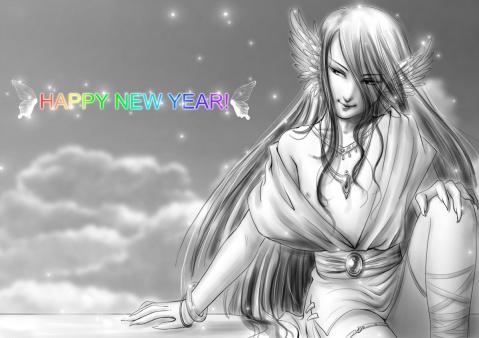 Happy new year - 小妖 - 御用妖宅