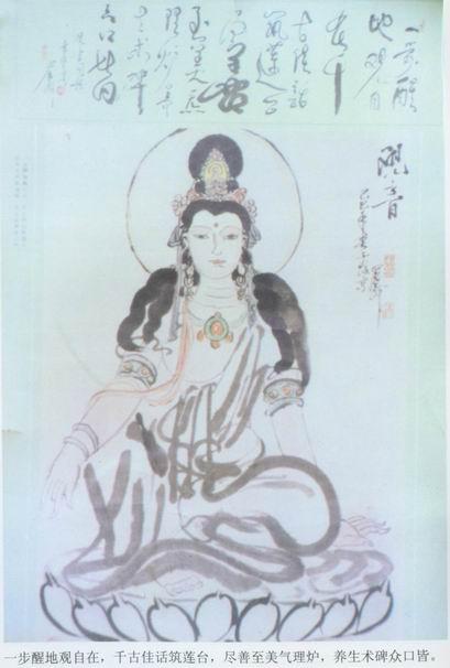 说自绘画十三幅中国书画