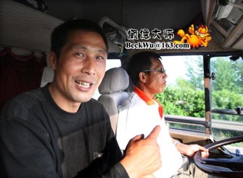 四川灾区之旅A·5月24日(2图) - 懒馋大师 - 懒馋大师的猫样生活