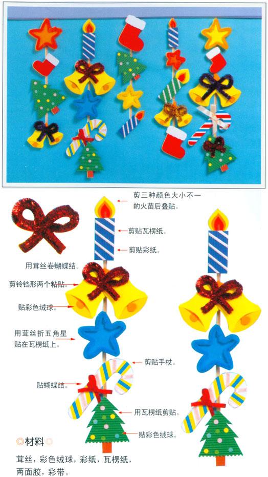 儿童手工制作图片6 - 中国美容时尚