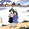 中国名画导览 - abcdefg19630605 - abcdefg19630605的博客