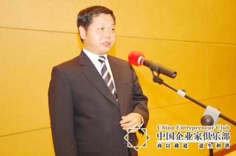 参加中国企业家俱乐部首届理事互访活动  - 远东蒋锡培 - 远东蒋锡培