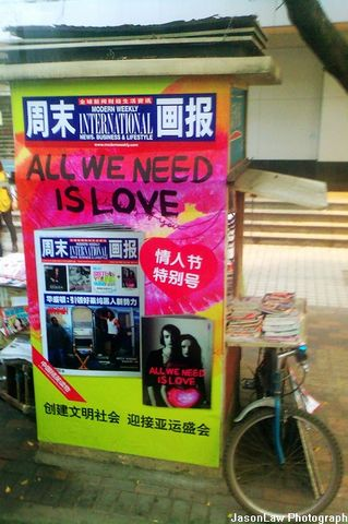 ALL WE NEED IS LOVE - J LAW -