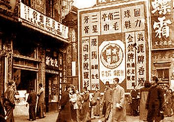 引用 回味老上海 - 上海散步客 - 我的上海印像——