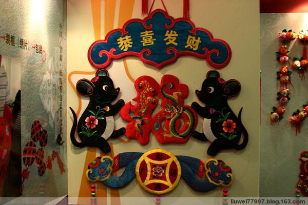 庆阳香包 - 刘炜大老虎 - liuwei77997的博客