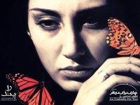 一张伊朗电影的海报 - 蔡骏 - 蔡骏的博客