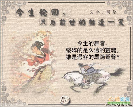 精美圖文欣賞78  - 唐老鴨(kenltx) - 唐老鴨(kenltx)的博客