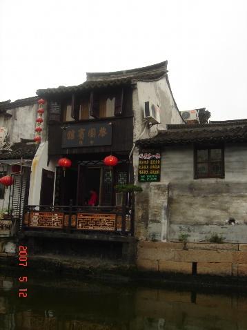 游古镇西塘  赏绝色美景 - 徐百万 - 企业管理园