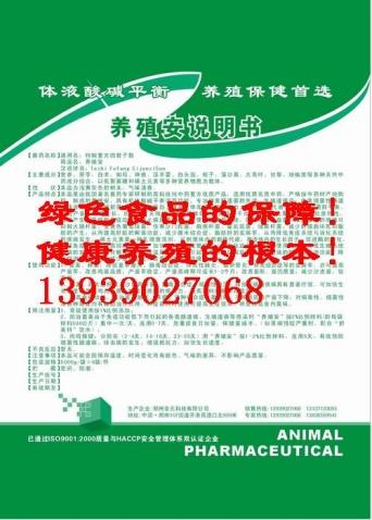 无公害食品 肉鸡饲养饲料使用准则 - 禽病专家 - 中国(驰骋)动物保健品供应商