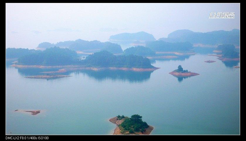 千岛湖 - 海阔山遥 - .
