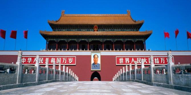 紫禁城全景 - 大浪淘沙 - yaojianming68 的博客
