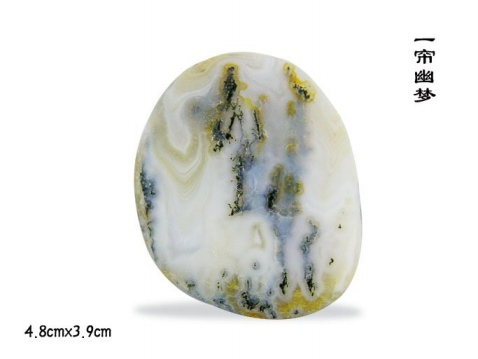 神奇美丽的雨花石(组图) - 渴望美好 - 渴望美好的百科精品博客