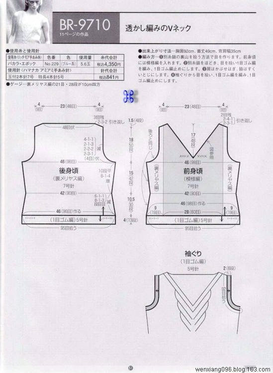 08年11月20日  冬季计划 - wenxiang096 - 闻香的博客