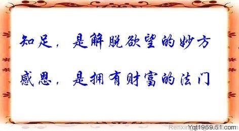 【引用】引用 写 的 超 好 !引 起 太 多 人 共 鸣 - jyling58225的日志 - 网易博客 - 诗说的日志 - 网易博客 - 坐龙 - 我的博客