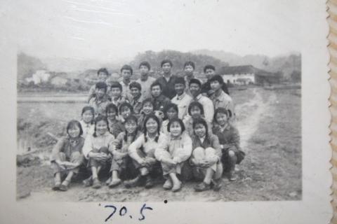 难忘的云庄知青集体——珍贵的1970-05集体照 - 网中人 - 网中人的不老阁(blog)