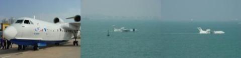 """""""蛟龙-600""""问世,水轰-5后继有人了(转载) - r-windy - 焕然"""