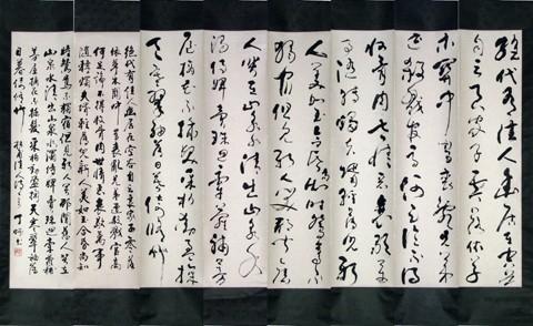 【原创】草书八条屏:杜甫《佳人诗》 - 丁炳 - 【金水湾】