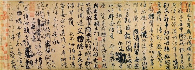 中国十大传世名帖【组图】 - 老排长