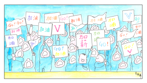 德庸社体育报道(八) - 朱德庸 - 朱德庸 的博客