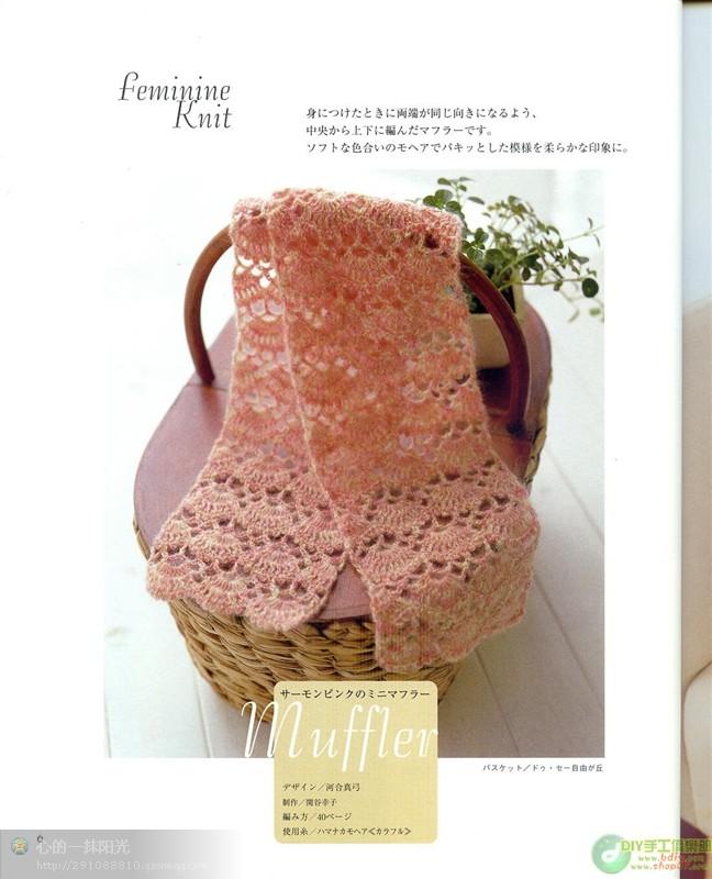 转-好看有围巾 - thr7677 - 爱编织--冬天的草莓