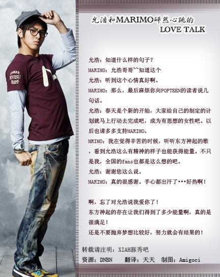 talk love曲谱