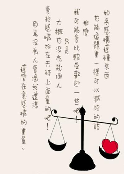 雨忆兰萍散文集______月夜抒怀 - 雨忆兰萍 - 网易雨忆兰萍的博客