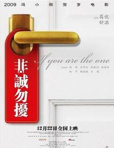"""《非诚勿扰》:""""小三""""诚可畏纯情更恐怖 - 刘放 - 刘放的惊鸿一瞥"""