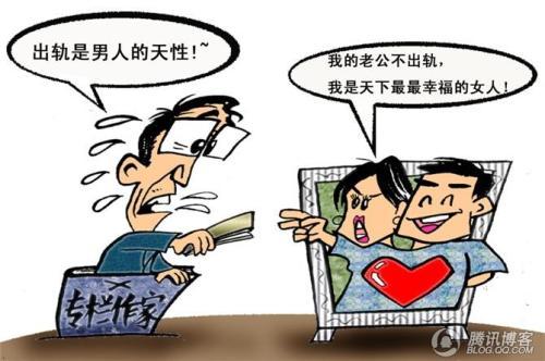 湖南人爱辩论 - 黄佟佟 - 佟里个佟