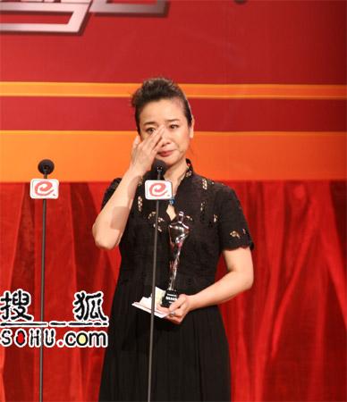 陈小艺 - 阿曼尼沙罕 - chang.lezhai的博客