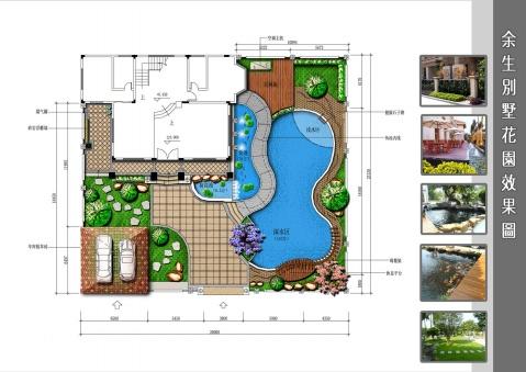 别墅园林彩色平面布置图